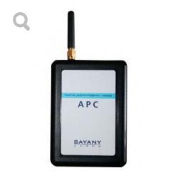 АРС адаптер РМД сервера