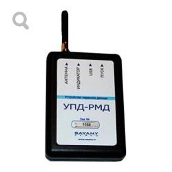 УПД-РМД- радиоадаптер переноса данных на ПК